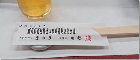 201711031 (3)