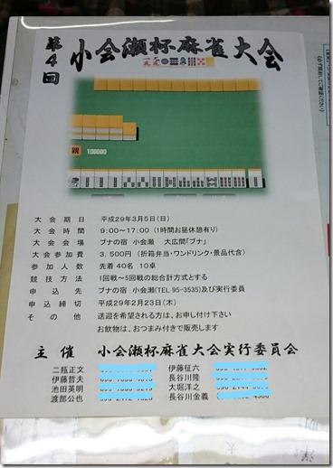 201701231 (2)