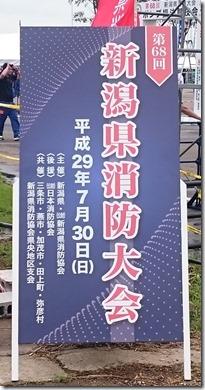 201707291 (3)