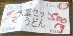 201204022