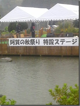 201111131