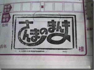 201102121