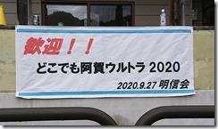 _20200927_103634